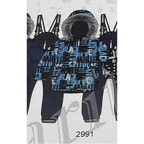 Зимний комплект Lenne Ronin 21320B-2991