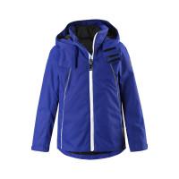 Демисезонный комплект куртка и кардиган Reima Brisk 531428-5810