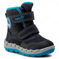 Зимние ботинки SuperFit Delfin 1-009013-2000