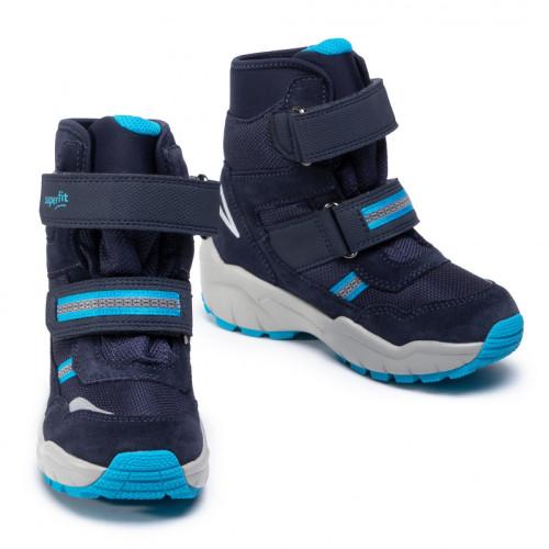 Зимние ботинки SuperFit Culusuk Gore-Tex 009164-8000