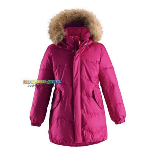 Куртка Reima Sula 531298-3920