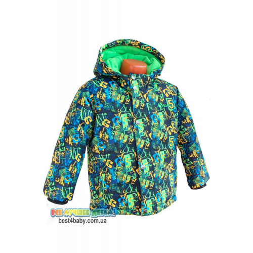 Комплект Gusti Salve 5075 SWB зеленый