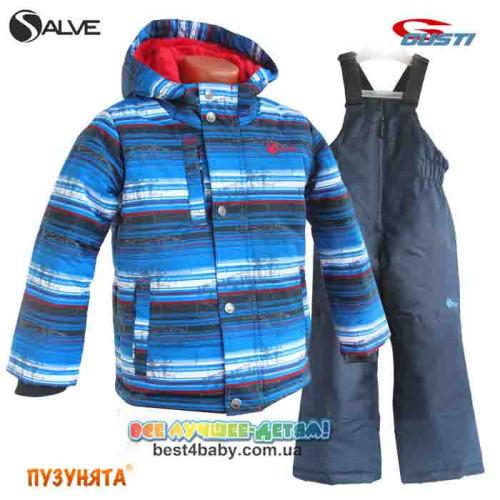 Комплект Gusti Salve 5079 SWB синий