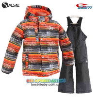 Комплект Gusti Salve 5079 SWB оранжевый