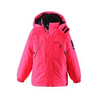 Куртка LassieTec Ласси 721690-3380