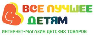 best4baby.com.ua